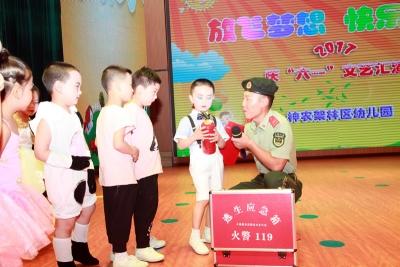 """""""六一""""儿童节消防叔叔秀绝活送平安"""