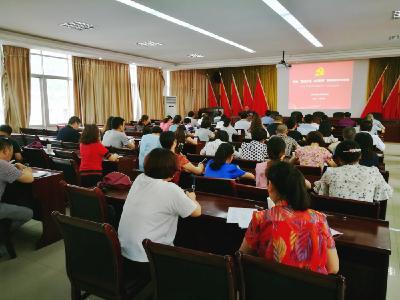 林区党委宣讲团第六组集中宣讲省党代会精神