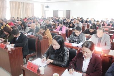 林区工会系统学习贯彻党的十九大精神
