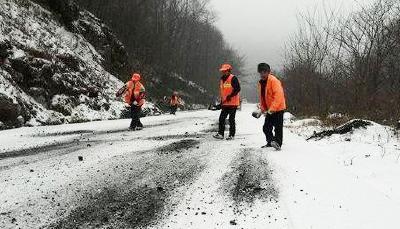 林区召开道路交通保畅通保安全工作部署会