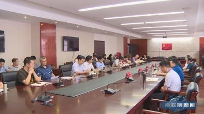 林区十二届人大常委会召开第十二次主任会议
