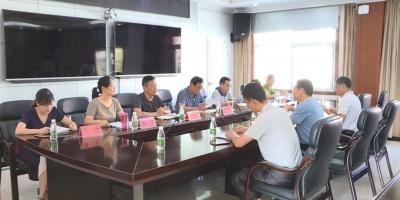 林区人大常委会调研预算执行和其他财政收支的审计工作