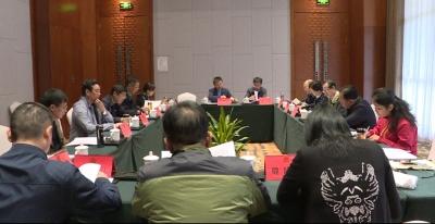湖南省人大考察团考察神农架国家公园立法工作