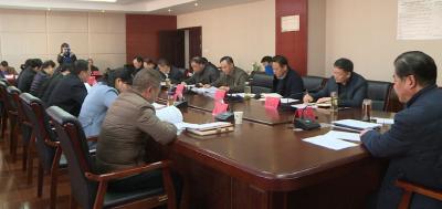 林区政协第九届委员会召开第十次常委会议