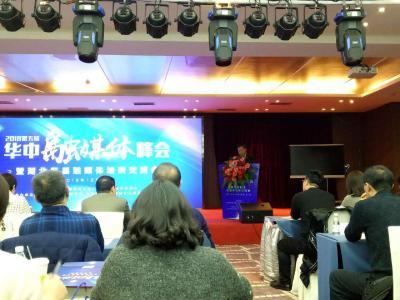2018第五届华中融媒体峰会暨湖北区县融媒体培训交流会在汉召开