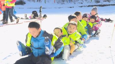 学生家长尽享冰雪乐趣  研学游热潮涌动神农架