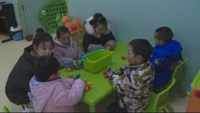 新春走基层|神农架林区第二幼儿园的别样开学第一天
