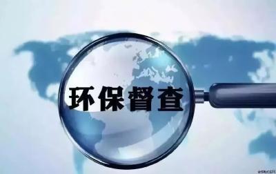 林区党委常委会审议《神农架林区贯彻落实湖北省第六环境保护督察组反馈意见整改方案(讨论稿)》