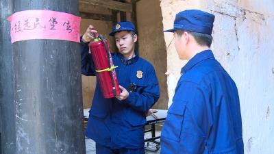 林区消防救援大队开展文物古建筑消防安全检查行动