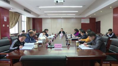 刘启俊主持政府常务会 研究推进全区河湖长制工作落实等事项