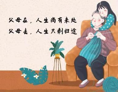 【家风故事】怀念母亲