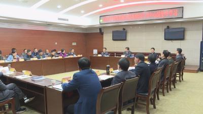 林区党委理论学习中心组开展2019年第4次集中学习
