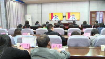 国务院召开推进职业技能提升行动电视电话会