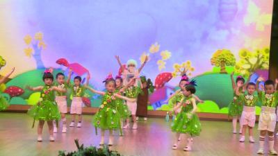 """林区金贝贝幼儿园举行""""六·一""""儿童节庆祝活动"""