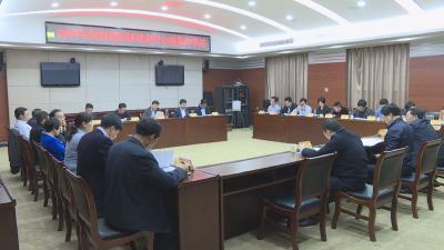 林区党委理论学习中心组开展2019年第5次集中学习