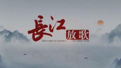 《文化湖北 放歌长江》亮相深圳文博会