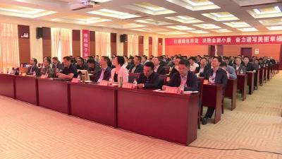 林区党委理论学习中心组集中学习 《中国共产党政法工作条例》