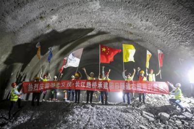 保神高速五标段举行阳日隧道右线贯通仪式