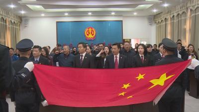 林区人民法院举行人民陪审员就职宣誓仪式