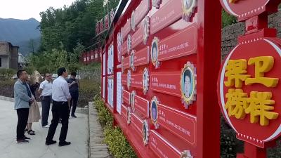 林区党委宣传部组成考察组赴房县进行考察学习