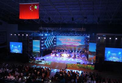 中央民族歌舞团来神农架慰问演出
