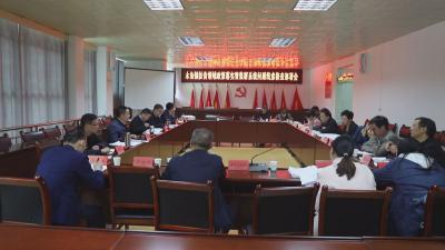 木鱼镇扶贫领域政策落实暨监察系统问题线索核查部署会召开