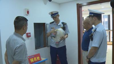 林区多部门进行教育培训机构消防安全检查