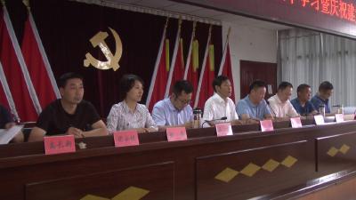 新华镇:开展系列活动纪念建党98周年