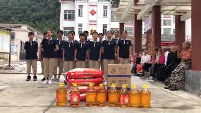 宜昌金东方社会实践活动团走进林区福利院