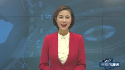 【V视】本台记者就景区如何提档升级,对卓尔文旅(神农架)有限公司总经理饶斌进行了专题采访。