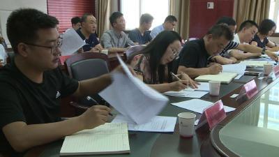 """林区党委""""不忘初心,牢记使命""""主题教育领导小组办公室召开第一次会议"""