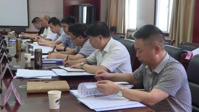 刘启俊主持召开政府常务会 研究部署推进法制政府建设工作等事项