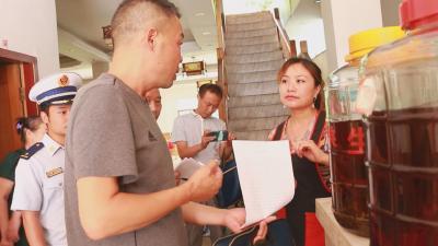 神农架林区开展旅游市场执法检查