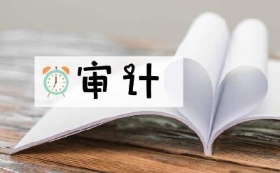 周森锋主持召开林区党委审计委员会第二次会议