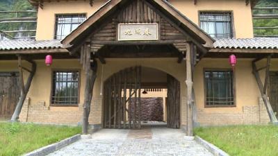 记者走基层—— 神农架自然文化营地:打造旅游文化融合发展新亮点