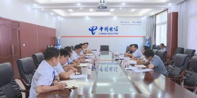 """周森锋调研林区大数据中心建设和政务服务""""一张网""""建设"""