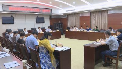 林区党委理论学习中心组开展2019年第11次集中学习
