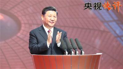 中国人民一定能,中国一定行