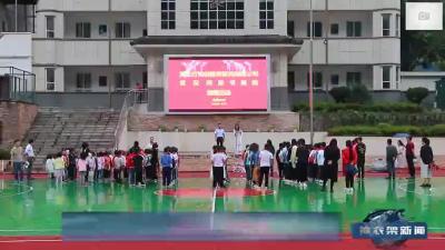 【V视】湖北行知创教育研究有限公司、武汉问津书画院共同为木鱼小学捐赠3.2万余元物资