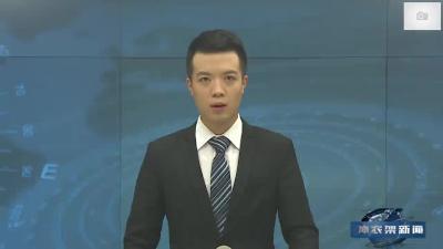 【V视】林区民政局荣获全省民政工作先进单位