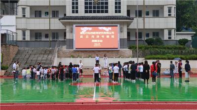 湖北行知创教育研究有限公司 武汉问津书画院共同为木鱼小学捐赠3.2万余元物资