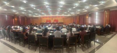 全区教育工作会议提出 办好人民满意的教育 着力培育培优林区高质量品牌教育