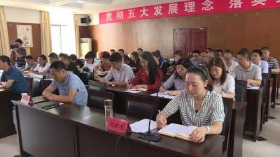 林管局40名年轻骨干赴北京林业大学学习