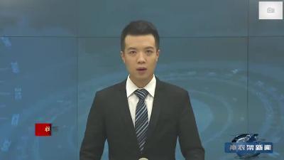 """【V视】红坪镇板仓村40多名""""共产党员家庭""""统一挂牌亮身份"""