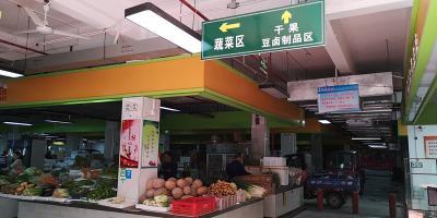 中心街农贸市场:干净整洁迎国庆
