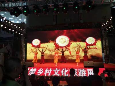 【林区资讯】首届荆楚乡村文旅节,神农架推介会圆满成功!