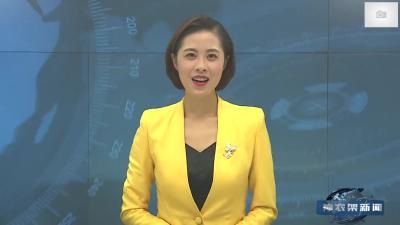 【V视】9月3日下午,全国政协重大专项工作委员宣讲团湖北宣讲报告会在武汉举行