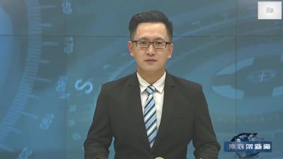 【V视】刘启俊主持召开2019年林区政府第十三次常务会