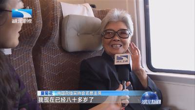 """【爱国情奋斗者】——""""最美奋斗者""""夏菊花,杂坛写传奇"""