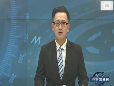 【V视】庆祝中华人民共和国成立70周年大型成就展—从小家变化 看国家发展